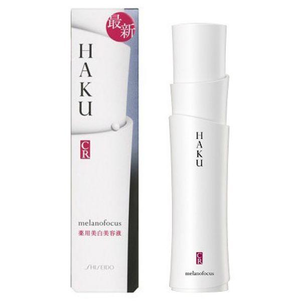 Kem trị nám của Nhật Bản Shiseido Haku có tác dụng trị nám khá tốt