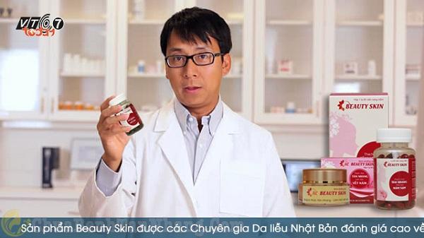 Nhận xét của chuyên gia về bộ sản phẩm Beauty Skin